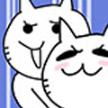 Grab Nerve Cat