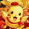Beating Pikachu