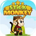 Stick Monkey