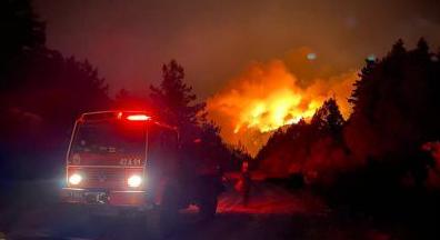 Massive wildfire erupts in Turkey